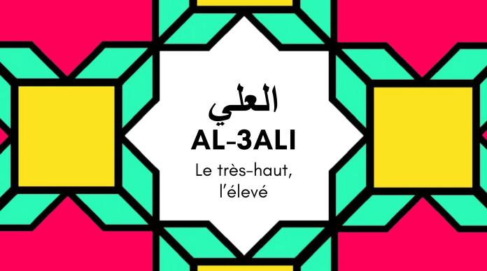37 Al-3Ali