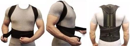 Posture Corrector - Barang Bagus atau Tipuan Marketing