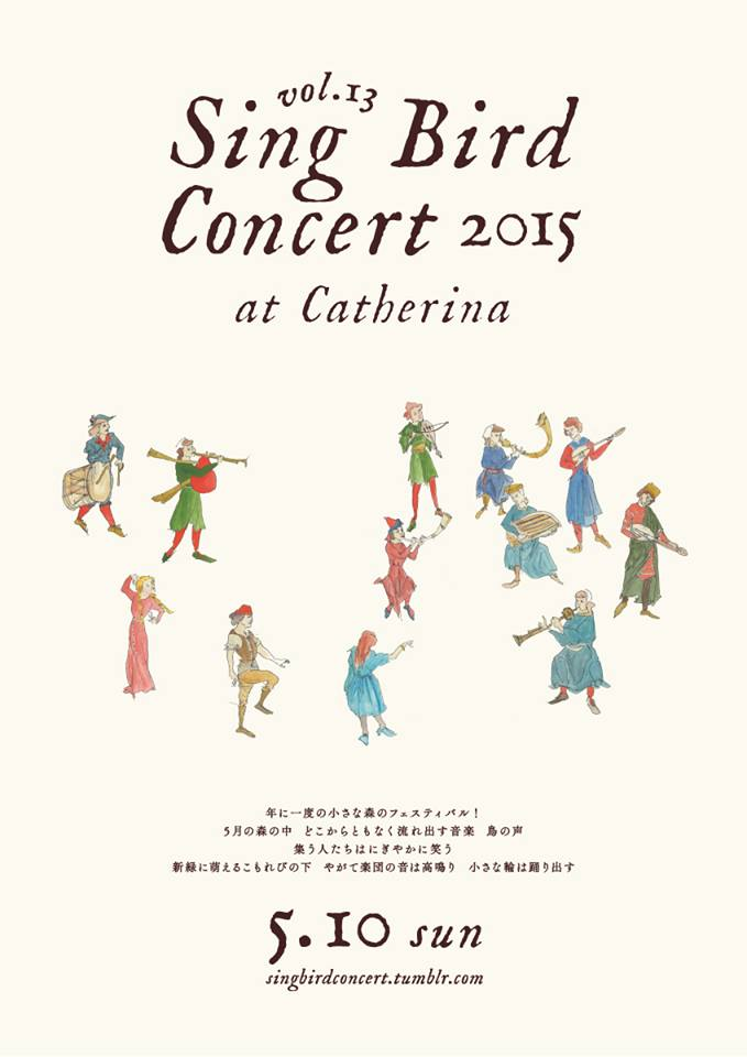 2015.05.10 Sing Bird Concert 2015 vol.13 @カテリーナの森
