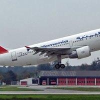 مواعيد رحلات طيران اليمنية ليوم غد الثلاثاء ١٨ ديسمبر