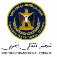 رئيس المجلس الانتقالي الجنوبي  يصدر قرارا جديدا ( تعرف عليه)