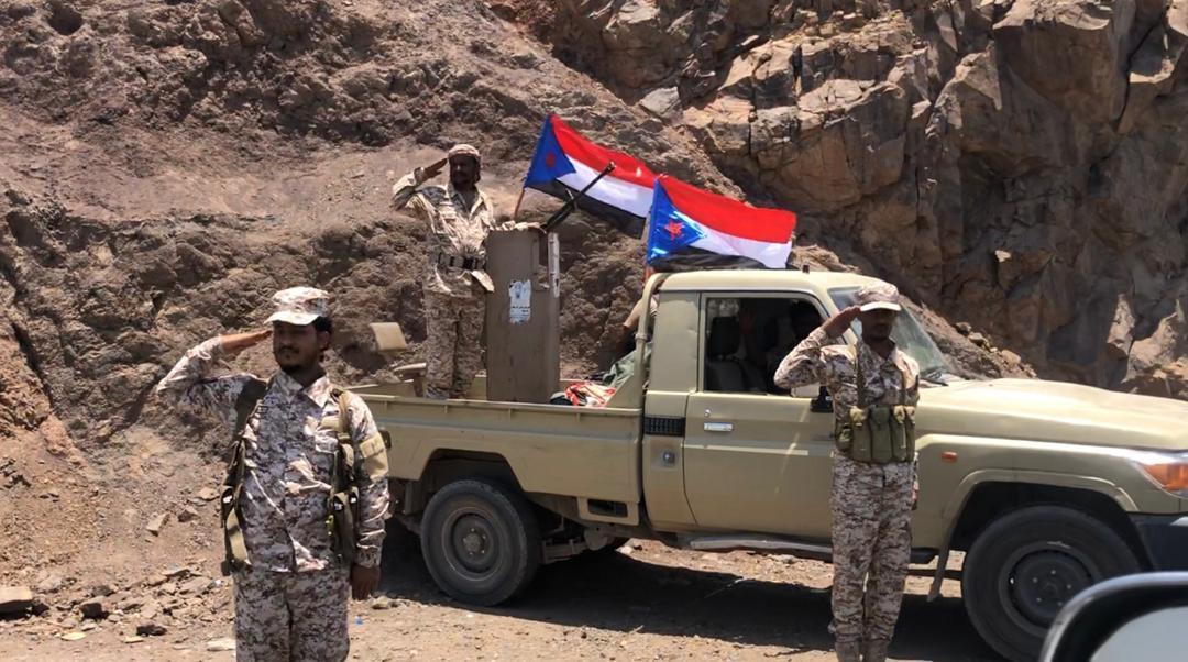 القوات الجنوبية بالازارق تأسر قيادي حوثي بكمين محكم