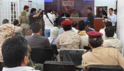 محاكمة قادة الانقلاب الحوثي.. تنظيم إرهابي يتخابر مع إيران