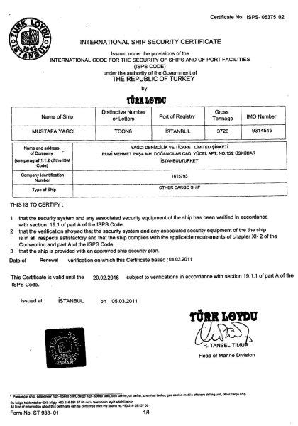 ISPS Certificate