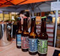 בירה בגן שמואל