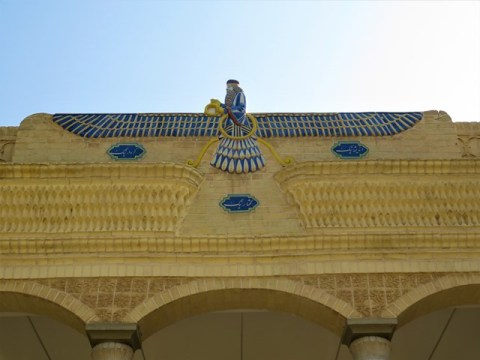 Iran Yazd temple zoroastrien