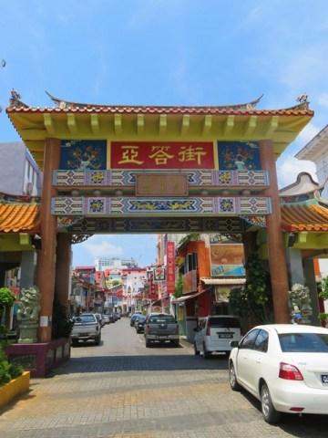 Bornéo Kuching chinatown