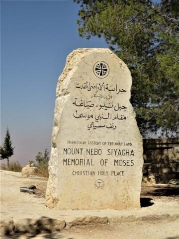 Jordanie mont nébo