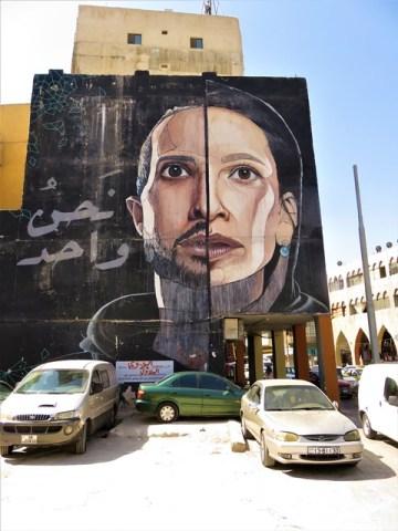 Jordanie Amman street art