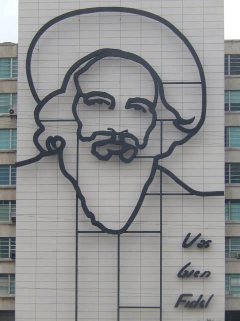 Cuba La Havane Plaza de la Revolucion
