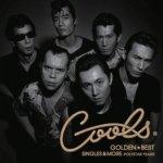 完全に惚れてしまった!超クールなバンドその名はCOOLS!