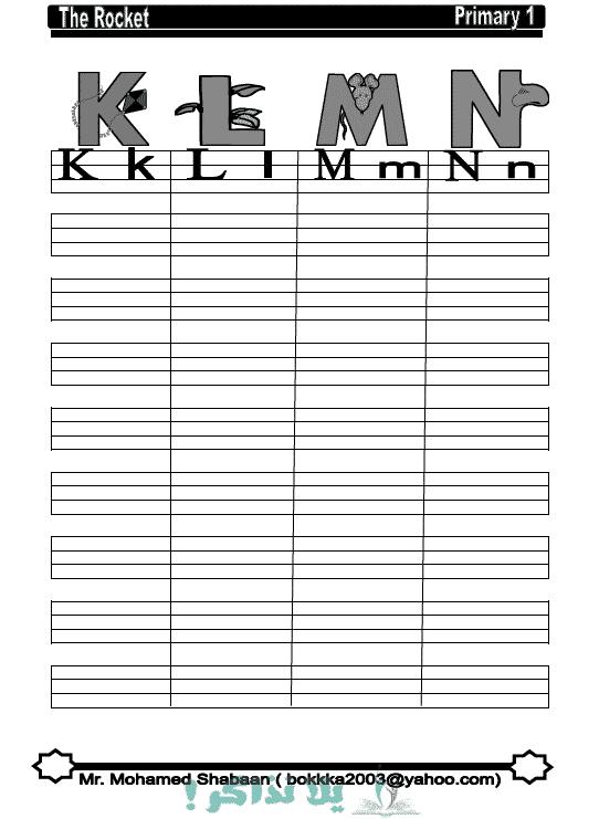 كتاب الطفل القائد pdf