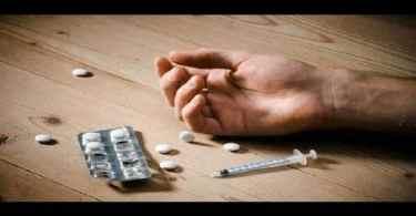 بحث عن المخدرات وأضراره ugd علي الفرد والمجتمع