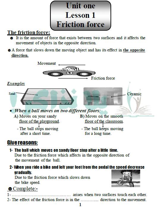 مذكرة Science للصف الخامس الابتدائي ترم ثاني