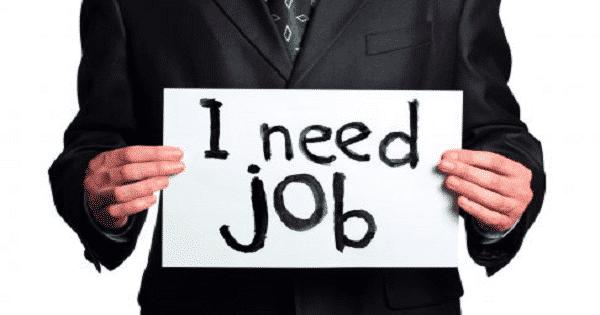 مقال عن البطالة وعلاجها وعلاقتها بالإقتصاد