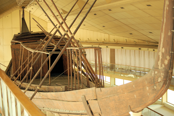 Solar Boat, Giza