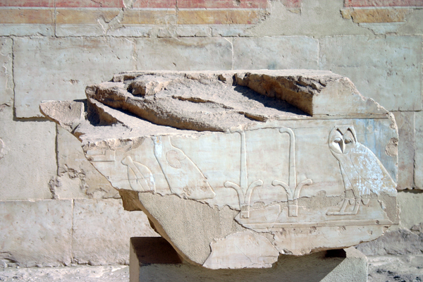 wall fragment at the Temple of Hatshepsut