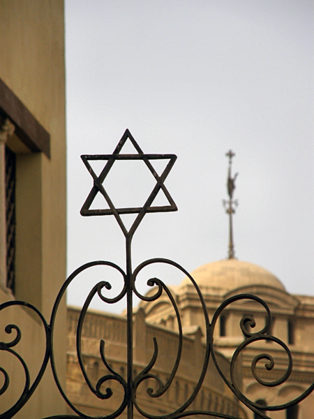 Ben Ezra Synagogue, Cairo