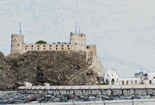 Jalili Fort, Muscat, Oman