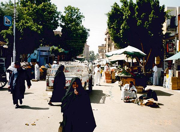 Edfu, Egypt