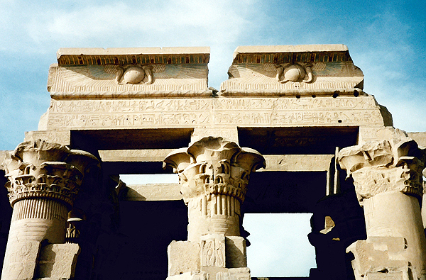 the doulbe temple of Horus and Sobek, Kom Ombo, Egypt