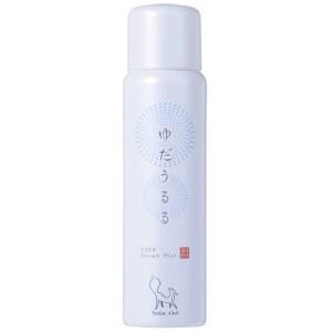 【ゆだうるる】湯田温泉の化粧水あるってしっちょった?パックも!