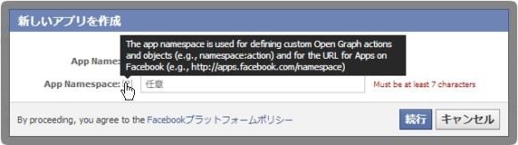facebook_comment02-2013-03-10 16-28