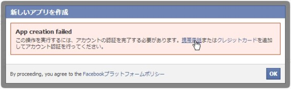 facebook_comment10-2013-03-10 16-28