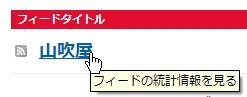 feedburner-01_2013-03-03 11-14