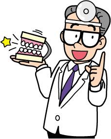 ヤマダ矯正歯科 学会関連記事