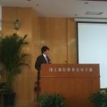 th_北京講演