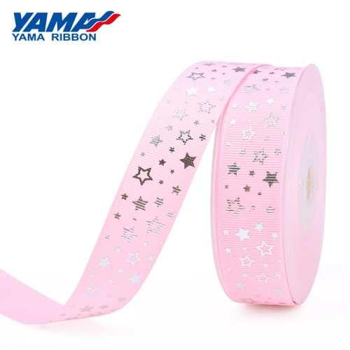 Foil Stamping Silver Stars Ribbon