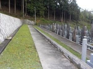 永興寺霊園