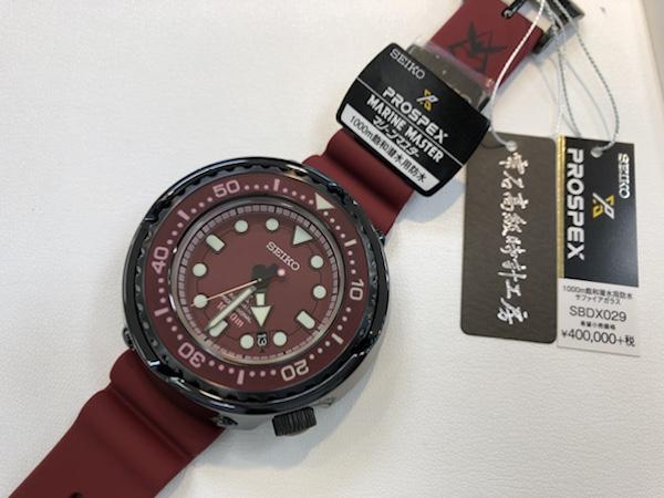 腕時計 セイコー プロスペックス マリーンマスタープロフェッショナルガンダム40周年記念限定コラボモデルSBDX029 シャア専用ザク 限定モデル赤い彗星