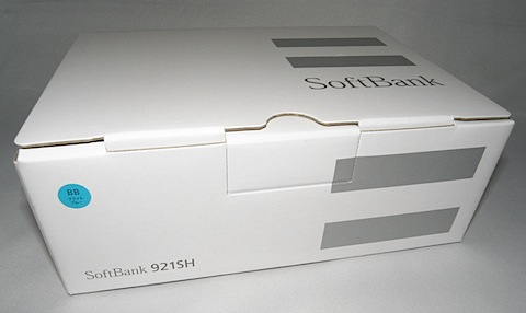 softbank_921sh_box.jpg