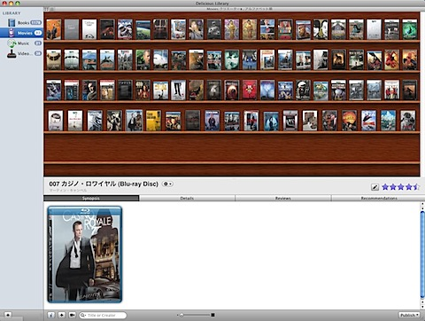 LibraryScreenSnapz001.jpg