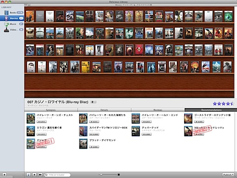 LibraryScreenSnapz004.jpg