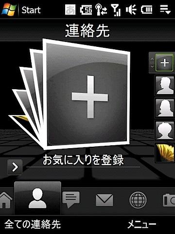 20080903165154.jpg