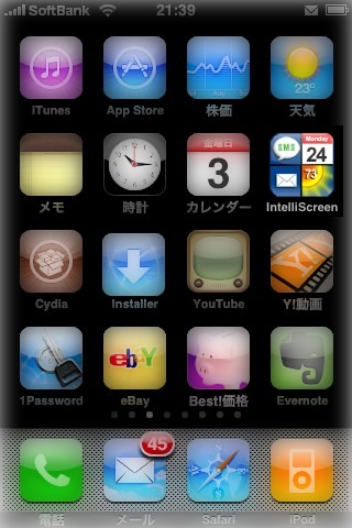 iPhone_intelli.jpg