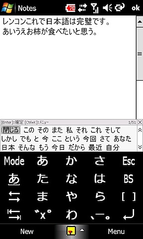 20081112232653.jpg