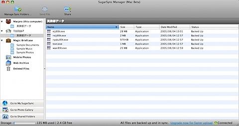 screenshot_09.jpg