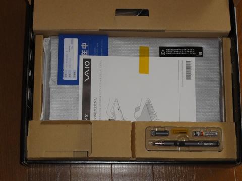 DSC00647