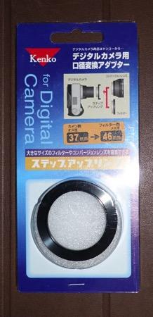 DSC00470