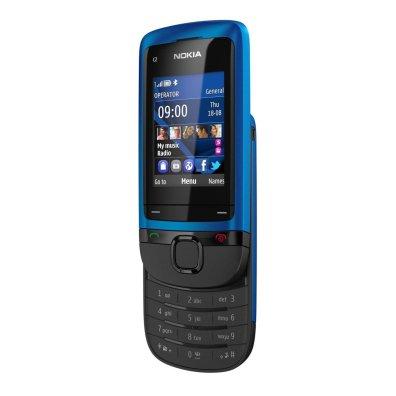 Nokia C2-05_6