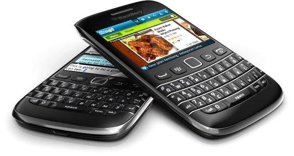 Rekomendasi 12 Ponsel Sambut Tahun Baru 2012 7
