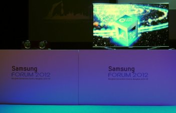 samsung forum 2012 stage