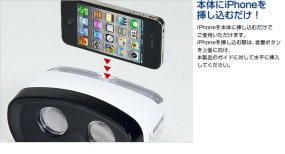sanwa-youtube-iphone-4