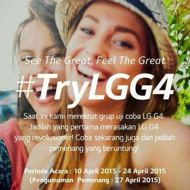 LG try G4