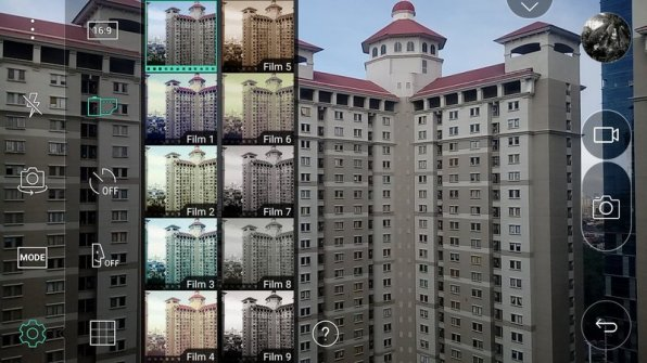 LG X Power UI Kamera (1)