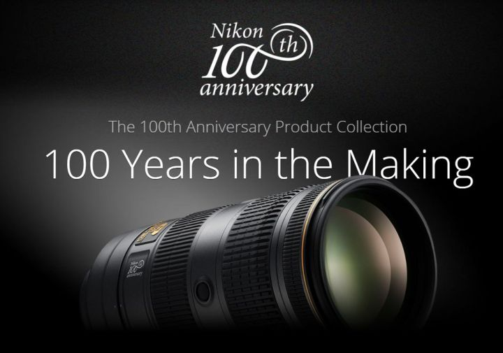 Nikon 100th Anniversary Edition 8